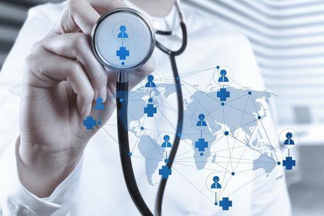 黑龙江:全省各级各类医疗机构要全面恢复诊疗服务
