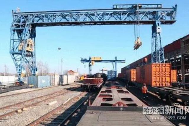满足进口物资装载需求 哈铁首批空集装箱跨境运抵俄罗斯
