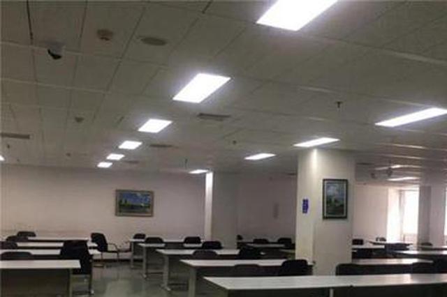 黑龙江省图书馆一楼自修室恢复开放 提供自习座位60个