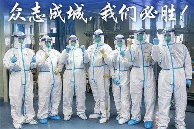"""黑龙江省监狱管理局 多措并举构筑战""""疫""""坚固防线"""