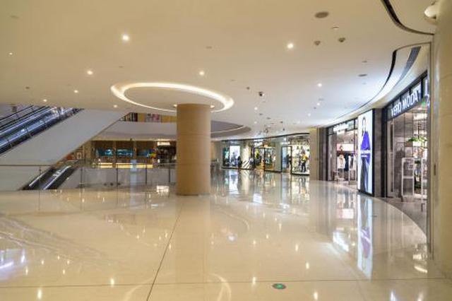 黑龙江省156家限上百货商场复业率达100%