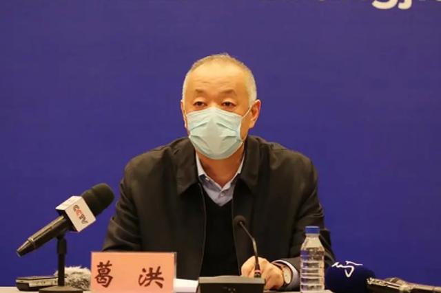 黑龙江省加强分级诊疗:越级就医报销比例降低50%