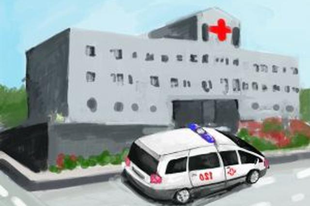 极速排列3省转诊转院职能已下沉到定点医院