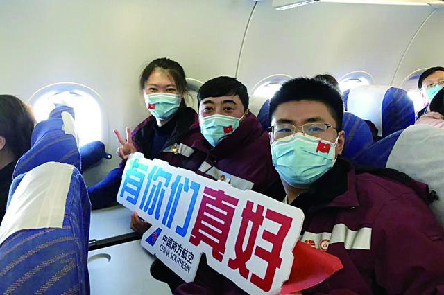 有太多感动与不舍 黑龙江首批支援湖北医疗队要回家了