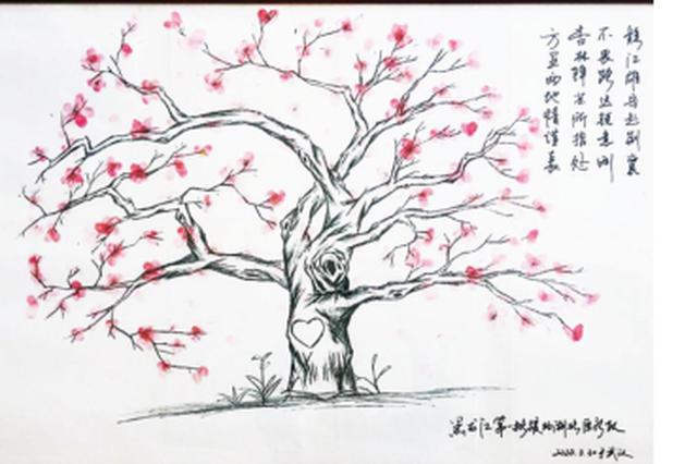 """137名医疗队员同画""""樱花树""""见证抗疫两地情"""