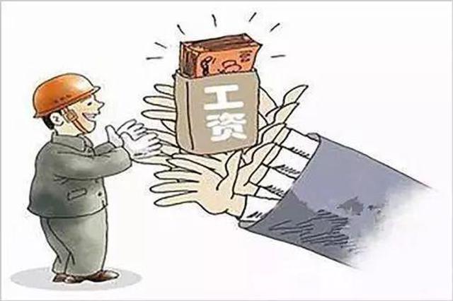 为873人追回薪水2100万 哈市联合惩戒建筑企业欠薪