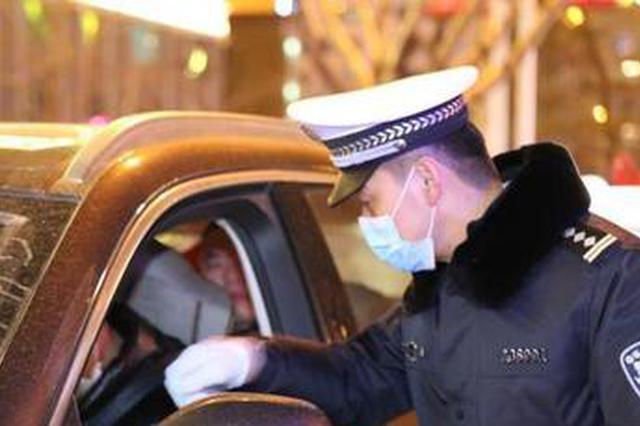 黑龙江省交警大行动 严查酒驾、超载等交通违法行为