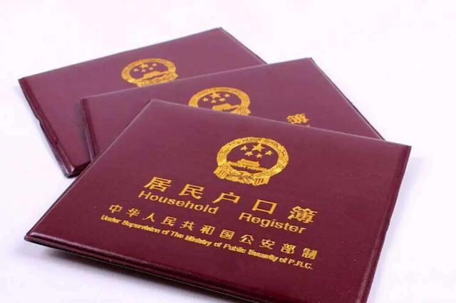 黑龙江省民办校招生也看户口并且只可选择一种入学方式