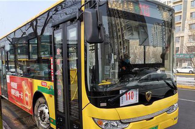 哈尔滨市公交上周日均客流超50万人 环比增25%