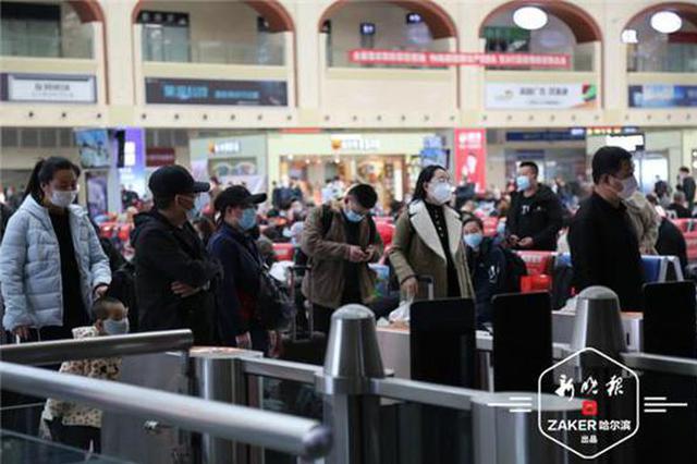 哈尔滨至武汉旅客列车恢复运行 70余旅客搭乘K976返岗复工