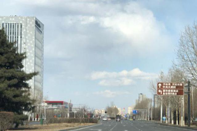哈尔滨发布:五级以上大风天 停止施工工地土石方作业