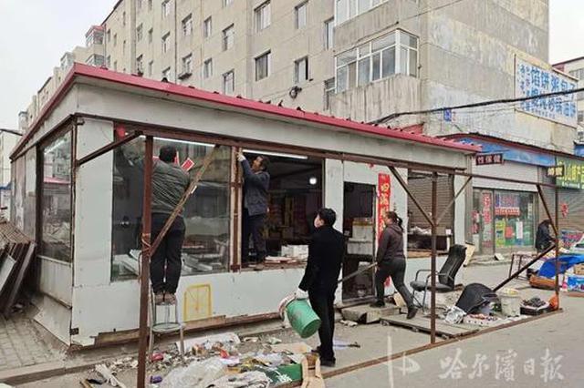 哈尔滨市阿城区开始对城区内的违法建筑进行依法拆除