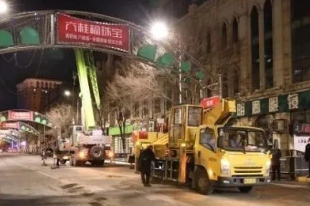 哈市6处跨街广告牌被拆除 中央大街商务区改造启动
