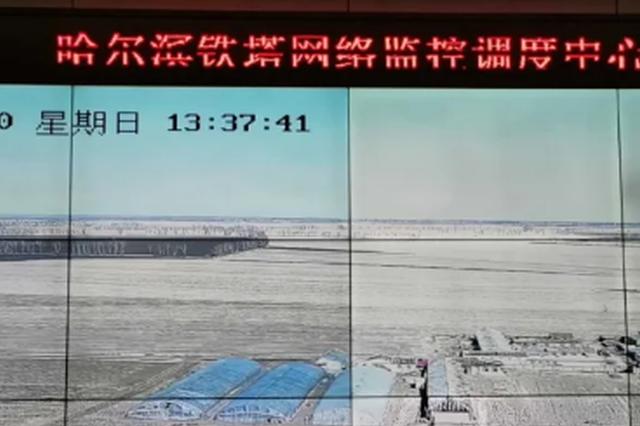 秸秆禁烧添利器 冰城设两个监控点可监控821平方公里