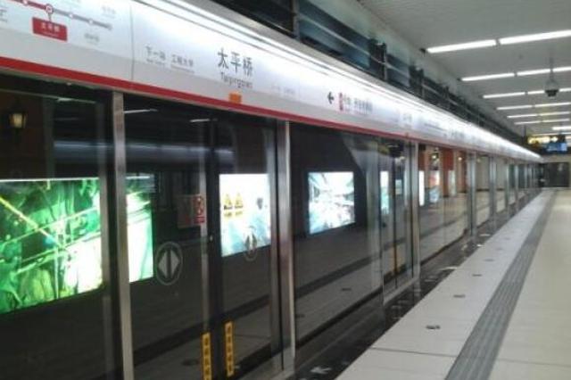 哈尔滨地铁恢复开放学校就近6座站台出入口