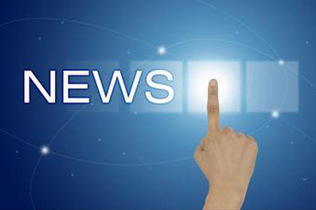 最高补助200万 黑龙江省17条举措扶持文旅业恢复发展