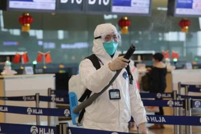 """哈尔滨机场""""六个100%""""措施筑牢境外疫情输入防线"""
