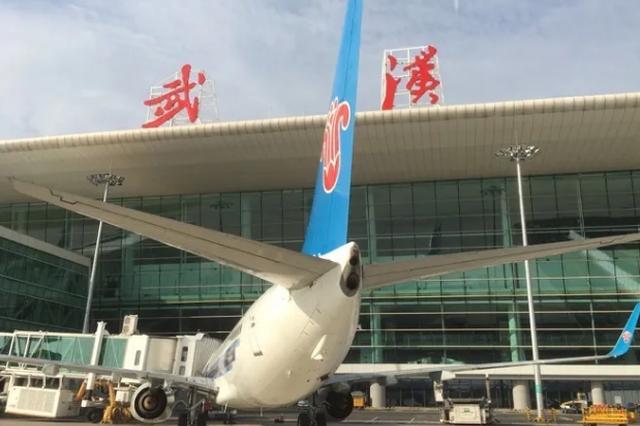 """哈尔滨直通武汉航线""""重启"""" 采取全流程管控措施"""