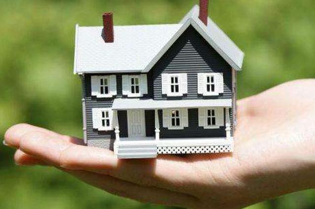黑龙江省出台多项措施满足困难群体住房刚需