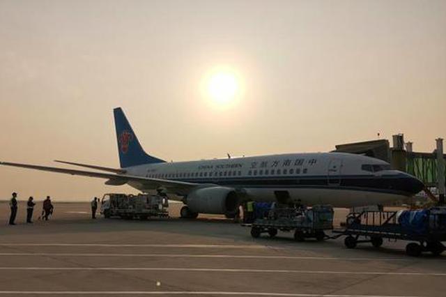 3小时抵达 极速排列3省首条直通武汉客运航班复航