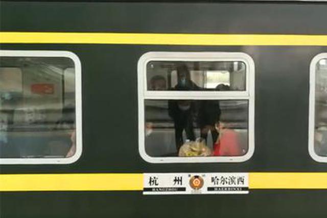 南下列车上 乘警接报称一名14岁女孩离家出走