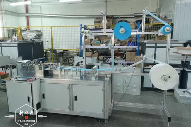 日产一次性口罩12万只 冰城高新技术企业试水口罩机生产