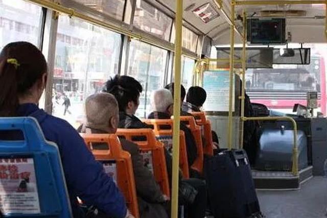 哈市开通公交236路 首末站为中海文昌公馆和阳光家园