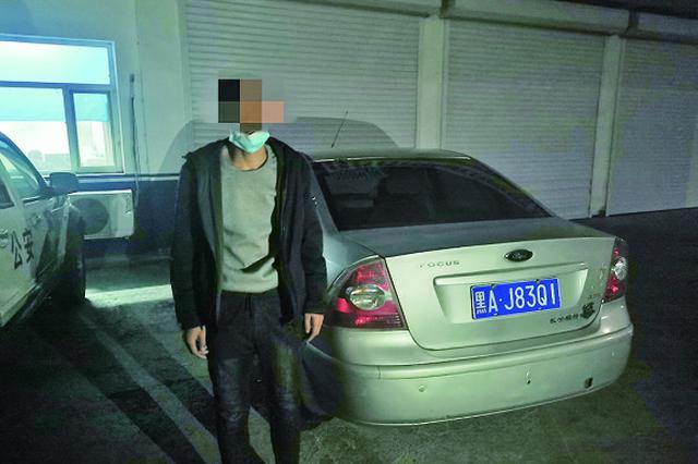 无证男逆行闯卡 龙江高速交警4小时将其抓获