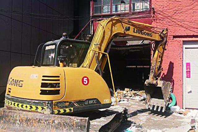 违建普查时露馅了哈尔滨锁厂内私建车库被拆