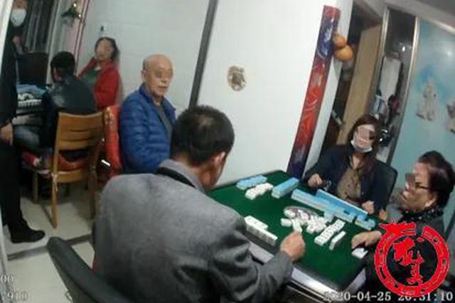 齐齐哈尔9人聚集打麻将被查 房主被拘5日