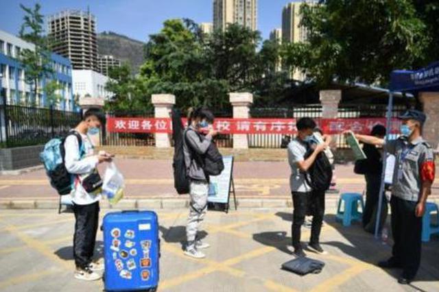 黑龙江教育厅:高校分期分批、错峰错时上课