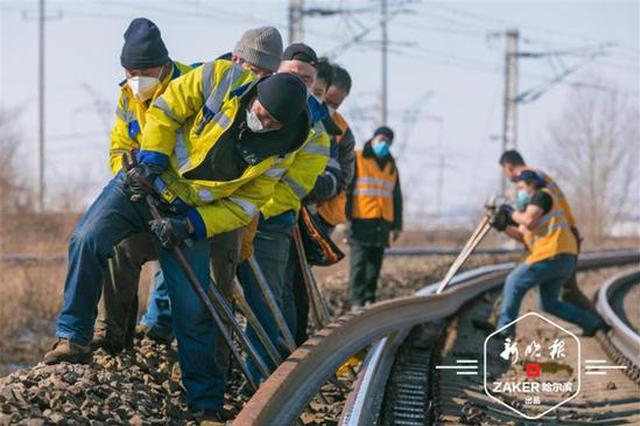 哈铁开展滨洲铁路设备集中整修 确保中欧班列运行畅通