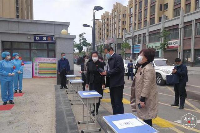 哈尔滨市多部门联合对中小学校况进行专项督导检查