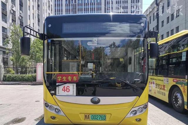 """25日起运行 哈尔滨62条公交""""学生专车""""开跑"""