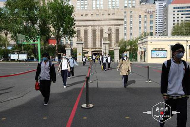 距高考还有43天 哈尔滨市4.9万高三学生返校复课
