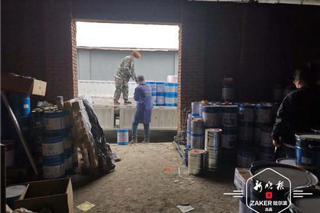 查获671桶油漆 道外区查处1处违法存储危险化学品库房