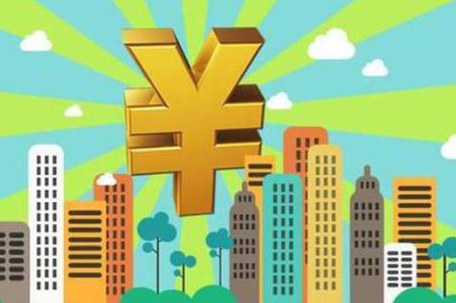 哈尔滨市住房维修资金使用事权下放各区满月