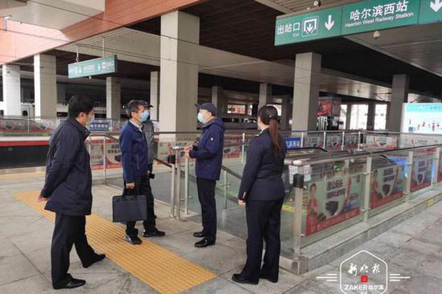 """哈尔滨市抽查296台设备 确保""""两会""""期间特种设备安"""