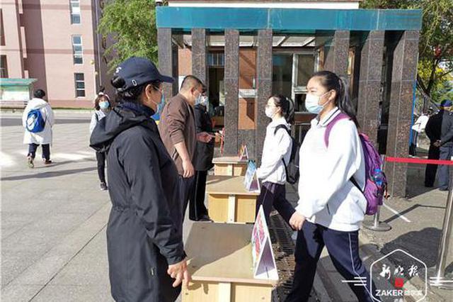 错时入学、双手消毒 哈尔滨市各学校高三复课第一天