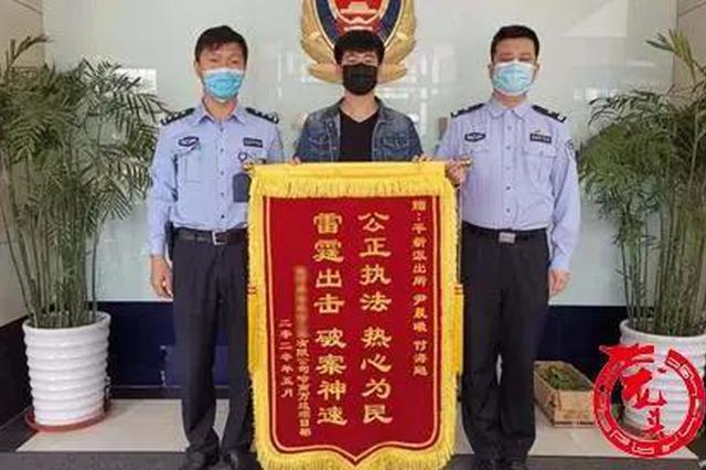 """哈尔滨警方出动无人机寻""""失物"""" 5小时后物归原主"""