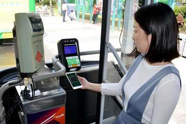 出行福利 公交优惠券所剩不多 按这种方式还能领取