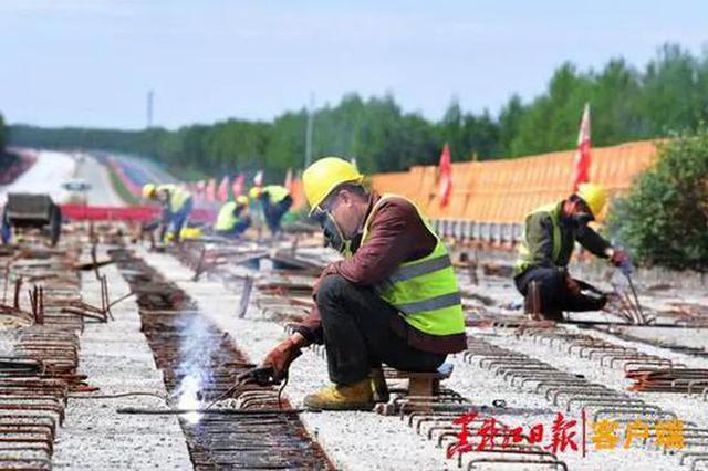 """京哈高速改扩建项目创造""""七个第一"""""""