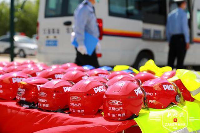 排除摩托车事故隐患 哈市交警部门联合企业送村民头盔