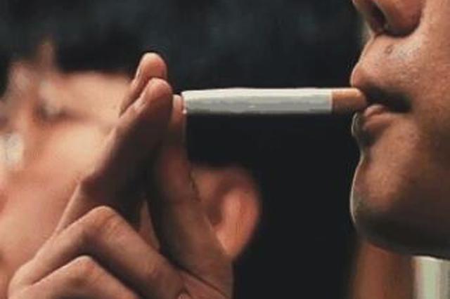极速黑龙江时时彩-黑龙江时时彩官方青少年烟草流行监测数据出炉 青少年更易上瘾