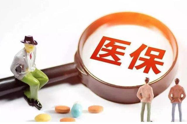 黑龙江省医保局强力推动医用耗材降价惠民