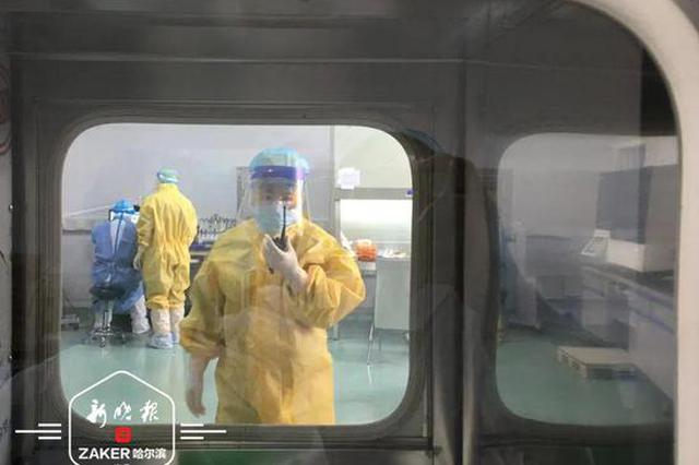 日检测量破千3.5小时出结果 黑龙江省医院核酸检测提速