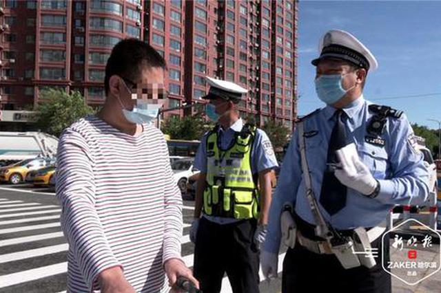 骑单车的注意啦 哈市交警曝光多起单车违法骑行事故案例