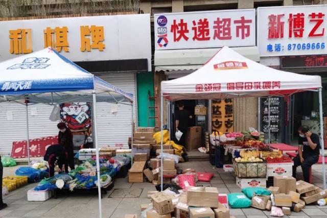 """冰城""""十条措施""""搞活流通 快递驿站旁成香饽饽"""