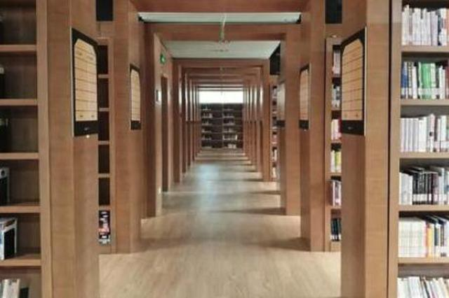重启书香!哈尔滨市图书馆部分区域恢复开放 记好时间
