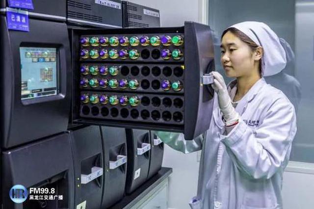 国内首创防病毒感染新技术在大发6合问世
